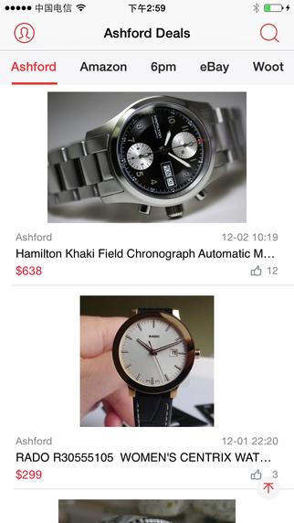 Ashford Deals-Free Ashford Deals Sharing