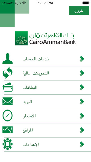 CAB Mobile Banking
