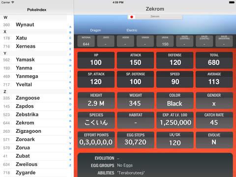 PokeIndex iPad Screenshot 2