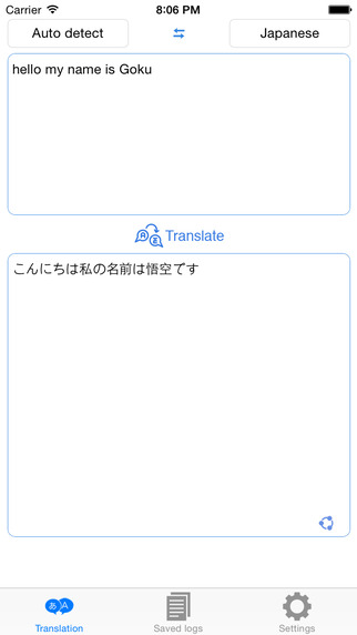 Translate all