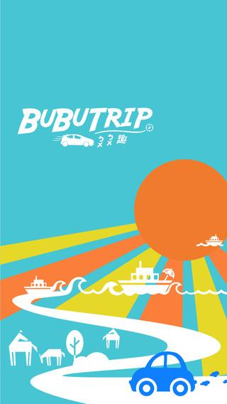 BuBuTrip親子旅遊趣-景點 餐廳 行程 導航一網打盡