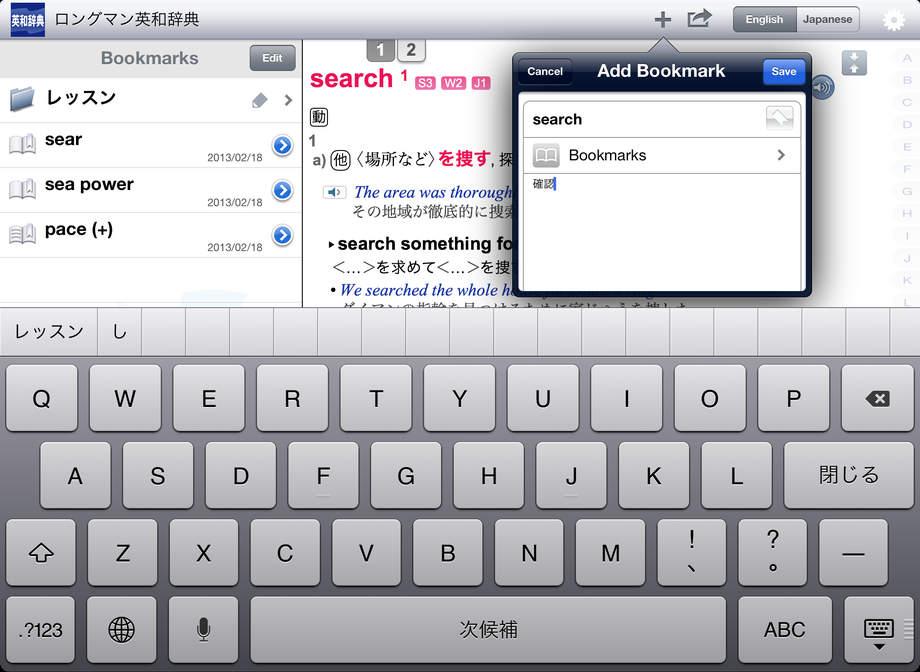 Коварный скрипт просит у владельца iPad денег за доступ к любимому сайту.