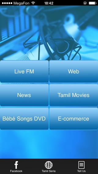 WorldTamilFM