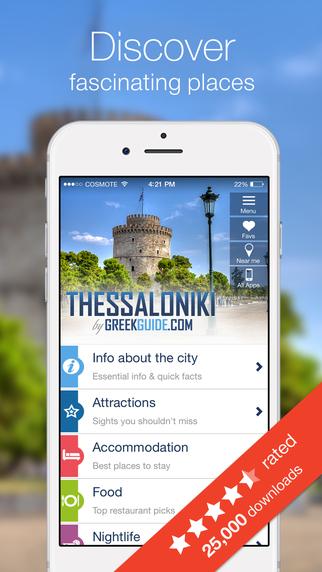 THESSALONIKI by GREEKGUIDE.COM offline travel guide