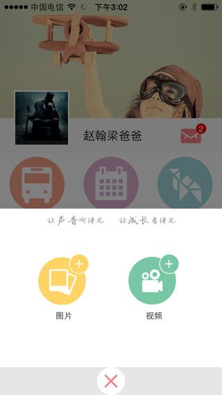 【賽車遊戲】叉车挑战赛-癮科技App