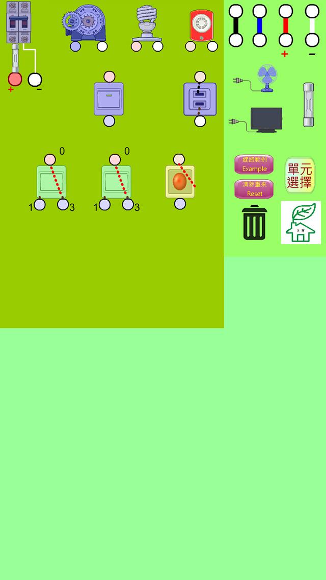 电路连线游戏下载_电路连线游戏手机版免费下载