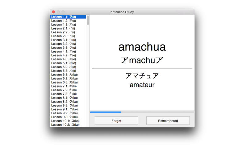 Katakana Study Screenshot - 2