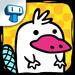 Platypus Evolution - Free Clicker Game