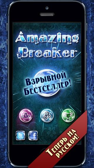 Amazing Breaker Screenshot