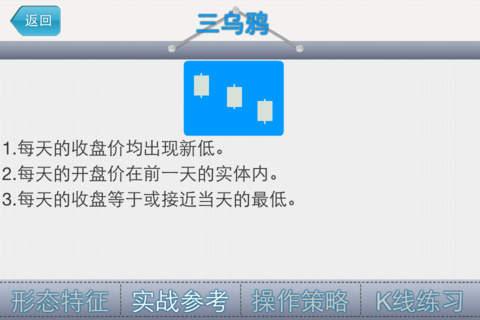 iPhone 480x320 4