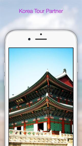 Free Wifi Korea