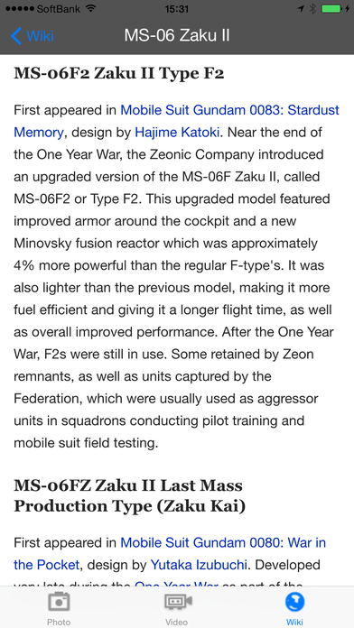 iZEON iPhone Screenshot 5