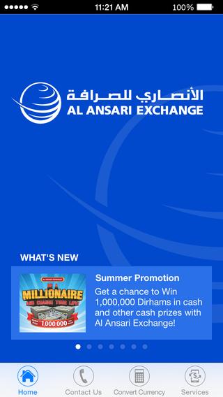 Al Ansari EX