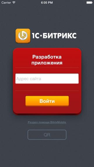 BitrixMobile