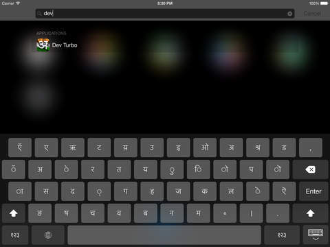 Screenshots of Devanagari keyboard for iOS Turbo for iPad