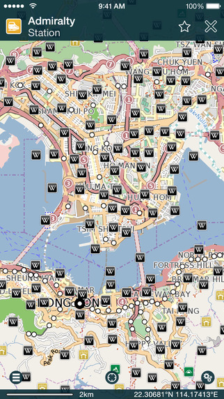 Pocket Hong Kong Offline Map Travel Guide