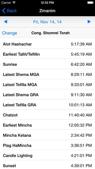 玩免費生活APP|下載Cong. Shomrei Torah app不用錢|硬是要APP