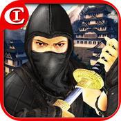 Shinobidu: Ninja Assassin HD Plus