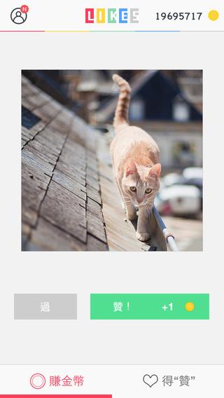 LikeBooster - Instagram上的互贊利器,瞬間獲得千百贊