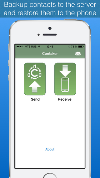 Contaker – cross-platform contacts backup transfer and recovery service.