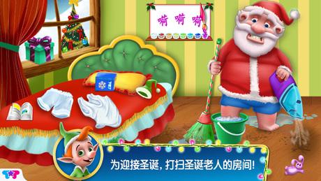 圣诞节动漫房间室内场景图