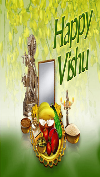 Vishu Messages Images New Messages Latest Messages Hindi Messages