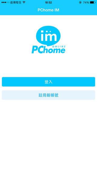 PChome IM