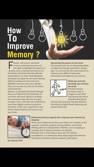 how can memory be improved by Every body wants to improve their memory memory shows the power of man, so below i have mentioned some basics skills to improve your memory, which will affect your regular life as well as professional life.