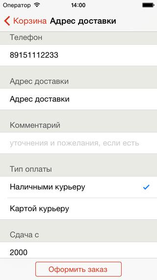 【免費生活App】CafeZEN-APP點子