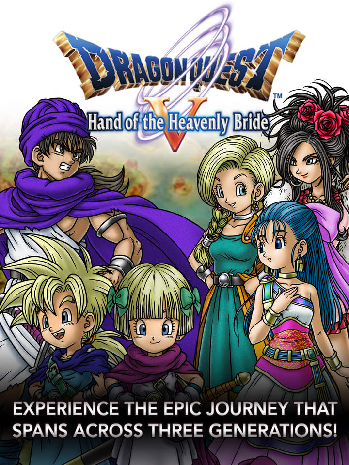 Dragon Quest V journeys onto the the App Store (via @iMore)