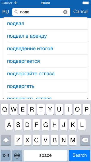 Russian Turkish Dictionary + Vocabulary trainer