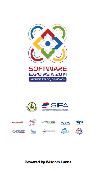 Software Expo Asia 2014