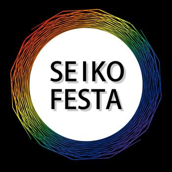 SeikoFesta56th LOGO-APP點子
