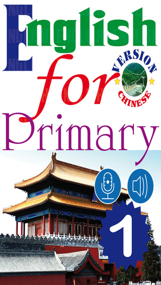 English for Primary 1 Chinese Version – 小学英语 英 – 汉