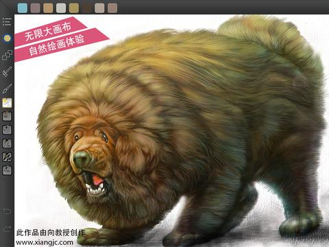 我的画笔专业版MyBrushes Pro – 无限大画布,支持中国画,油画,水彩画,素描和书法艺术 [iPad]