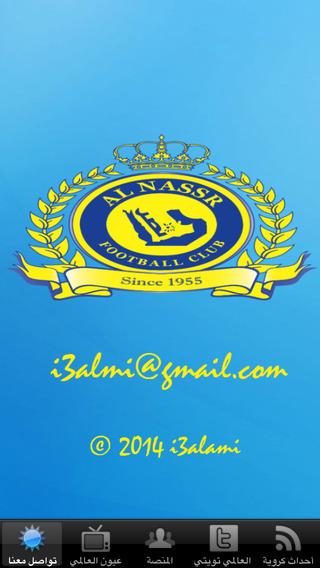 i 3alami