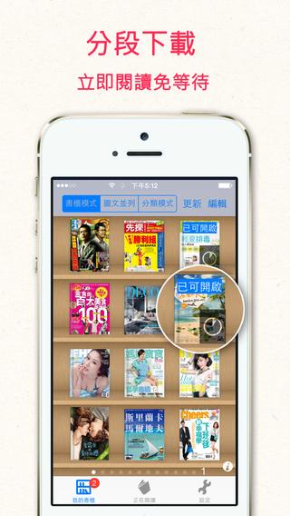 iPubu电子书 - 热门新闻,杂志,图书随身阅读
