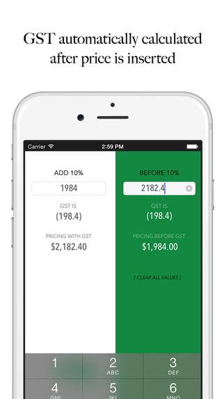 房貸計算器-2014年房貸利率計算器-好貸網