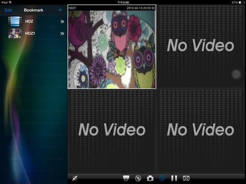 Hon View equIP HD