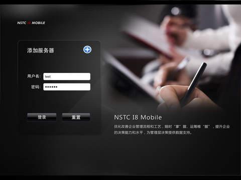 NSTC I8