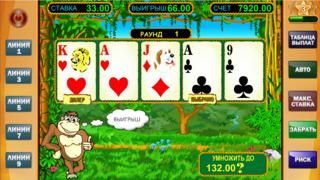 Screenshot 4 Клуб Казино: Бесплатные Слоты
