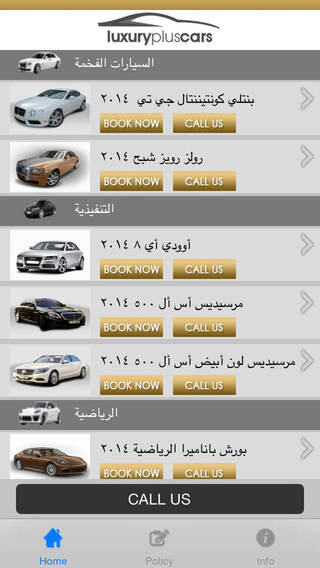 Luxury Plus Cars
