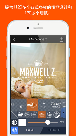 Pics2Mov – 将图片制作为视频[iOS][¥12→0]丨反斗限免