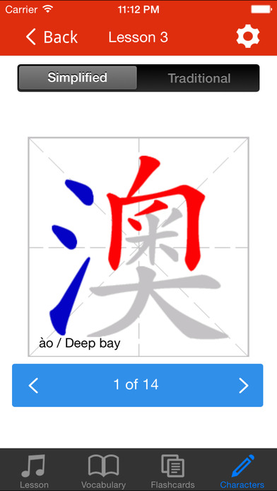 CLO: Mandarin Chinese Course iPhone Screenshot 5