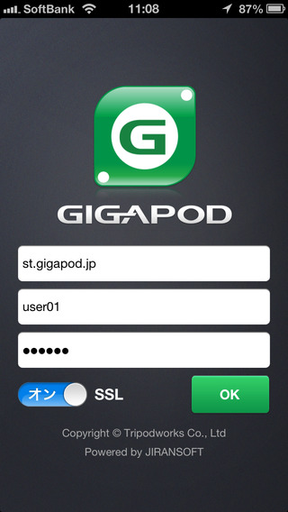 GIGAPOD
