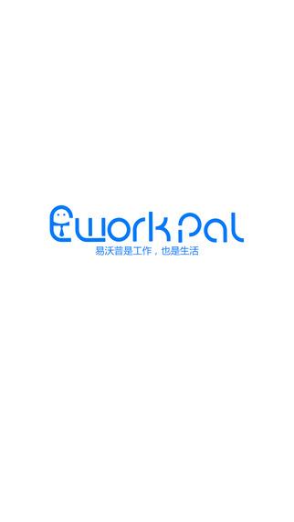 Eworkpal