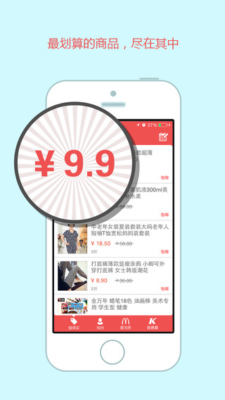山东卫视App Ranking and Store Data | App Annie