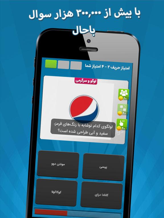 دانلود بازی quiz of king برای ویندوز فون عکس تلگرام