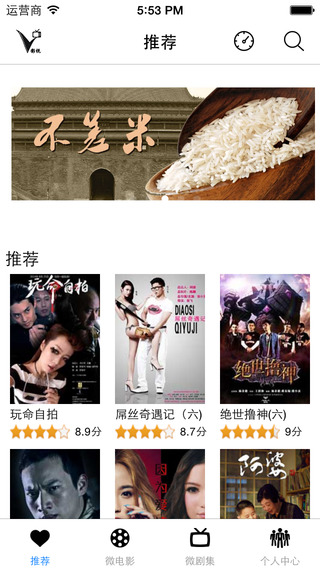 看電影 - Android Apps on Google Play