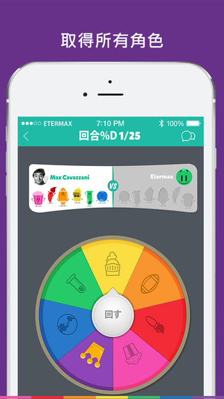 Trivia Crack - 益智问答游戏[iOS]丨反斗限免